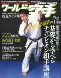 worldkarate7.jpg
