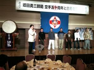 全日本大会レセプション