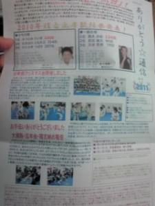 20110119191201.jpg