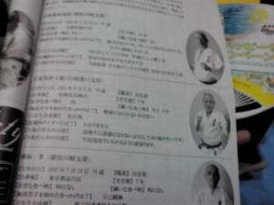 20110806100233_2.jpg