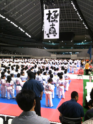 極真会館 2011国際親善空手道選手権大会
